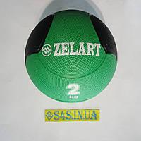 Мяч медицинский (медбол) 2кг, фото 1