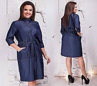 6a223dc14c7 Джинсовая платье-рубашка в Украине. Сравнить цены