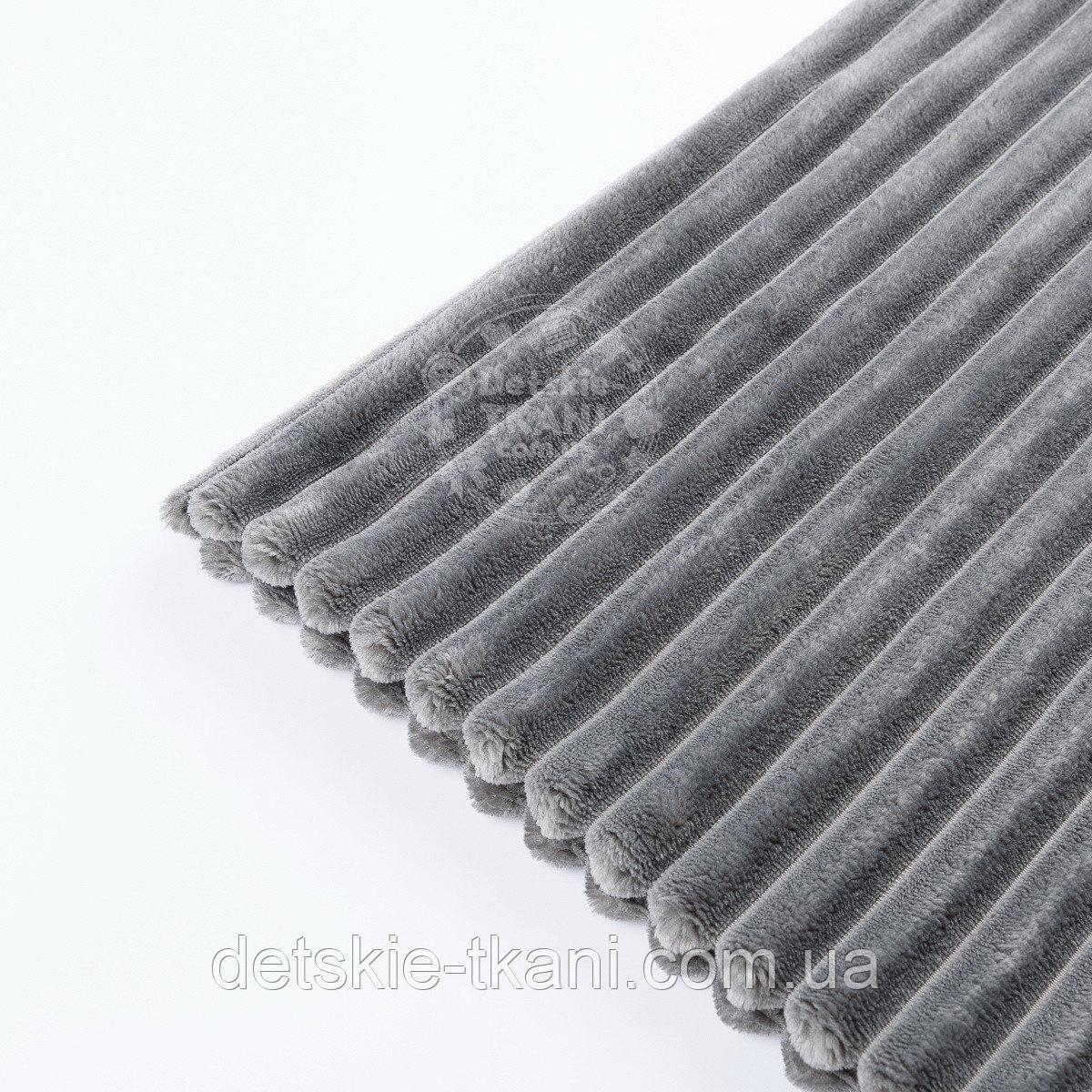 Три лоскута плюша в полоску Stripes тёмно-серого цвета, размер 50*20, 60*25, 25*30 см