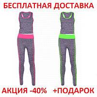 4f3cc1761581f Костюм для йоги и фитнеса от COPPER FIT YOGA WEAR SUIT SLIMMING Original  size