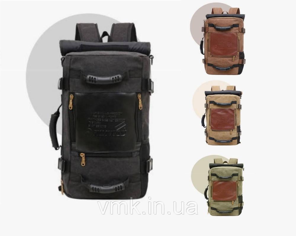 724d097a Спортивная сумка-рюкзак (трансформер) 50*30*20 см, цена 670 грн ...