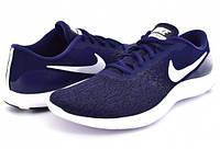 Оригинальные синие кроссовки Nike Flex Control 908983-403 US 13 размер