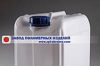 Канистры пластиковые 20 литров