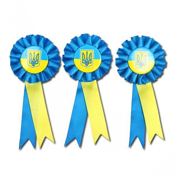 Значок с ленточкой «Украина»ZLU