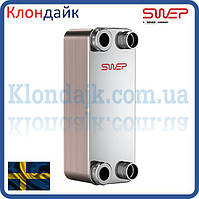 Пластинчатый теплообменник SWEP В10Tx40/1Р-SC-S (4*1) 73-135 кВт