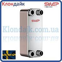 Пластинчатый теплообменник SWEP В10Tx50/1P-SC-S (4*1) 93-170 кВт