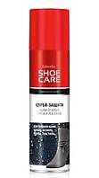 Спрей-защита обуви от влаги, грязи и реагентов