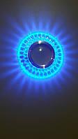 Встраиваемый светильник  7023 BL MR16 с LED подсветкой со сменой цветов