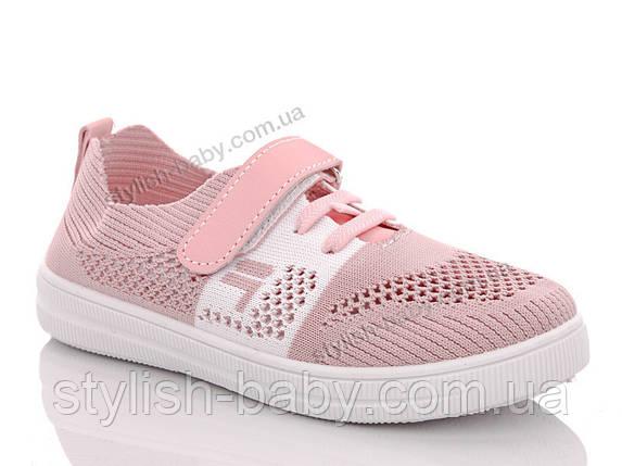 0ccadbbcb Детская спортивная обувь оптом 2019. Детские кеды бренда GFB (Канарейка)  для девочек (рр. с 31 по 36)