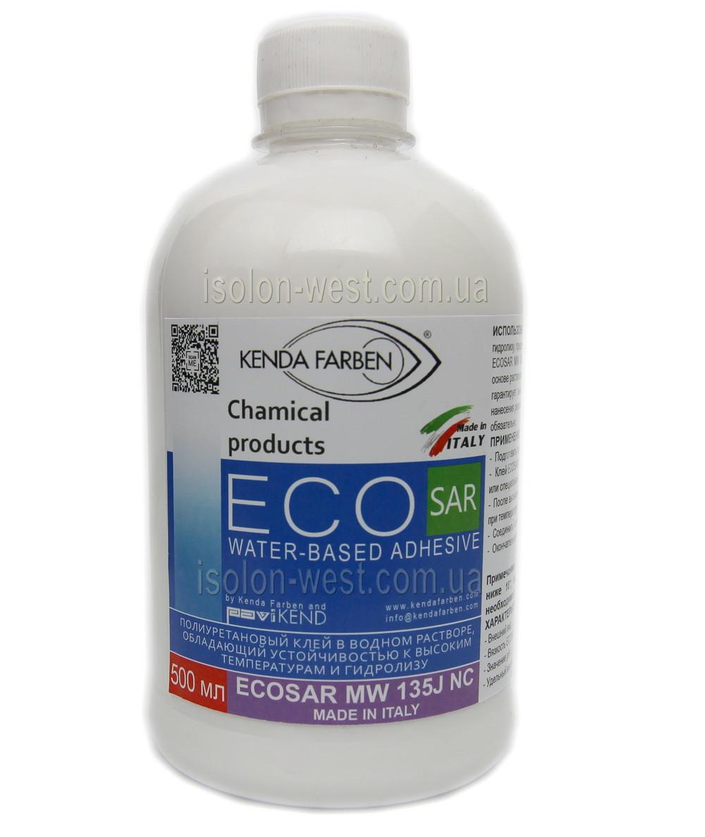 Клей полиуретановый   ECOSAR MW135J NC для кожи, кожзама, ткани, замши, без запаха (Италия, 0.5л)