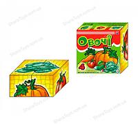 """Кубики  """"Овощи"""""""