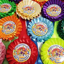 Медали разноцветные для выпускников детского сада и школы