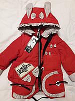 Демисезонная куртка (жилетка) для девочки, размеры 26-34. Разные цвета!