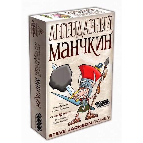 Легендарный Манчкин настольная игра