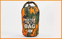 Водонепроницаемый гермомешок с плечевым ремнем Waterproof Bag 15л камуфляж