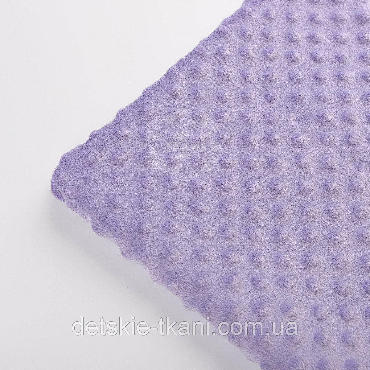 Три лоскута плюша minky М-31 лавандового цвета, размер 30*40 см