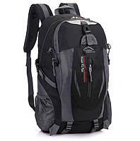 Рюкзак спортивный (СР-1033)