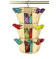 Органайзер-карусель для обуви и одежды, Органайзеры для хранения, Органайзери для зберігання, Органайзер-карусель для взуття та одягу