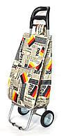 Хозяйственная сумка тележка Xiamen с железными колесами Shoping Germany (0046)