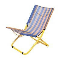 Кресло раскладное туристическое , Шезлонг мини