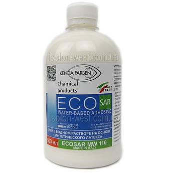 Латексний Клей ECOSAR MW116 для шкіри, шкірозамінника, тканини, замші, без запаху (Італія, 0,5 л)
