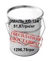 """Эмаль химстойкая ХВ-124 для металла ТМ """"Юнифарб"""" красно-коричневая 25кг"""