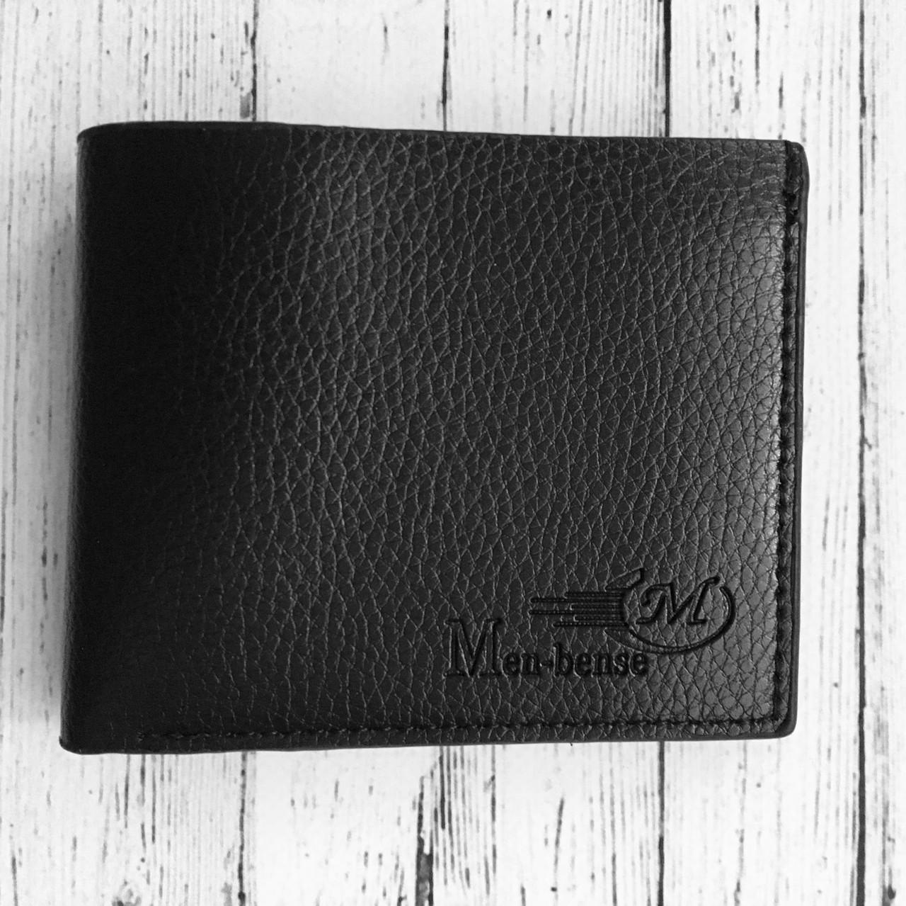 """Мужское портмоне-кошелёк стильный вместительный """"Men Bense"""" (чёрный)"""