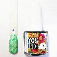 Акварельные чернила Yo!Nails INKS 3 (зеленый цвет)