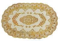 Овальная салфетка с золотым декором 45х30 см, Скатерти и салфетки