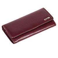 Женский кошелек Butun 592-004-002 кожаный бордовый, фото 1