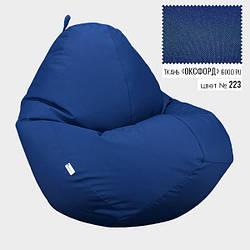Кресло мешок Овал бескаркасное Оксфорд, водоотталкивающее мягкое (L, XL, XXL), темно синее