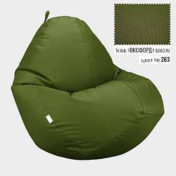 Кресло мешок Овал бескаркасное Оксфорд, водоотталкивающее мягкое (L, XL, XXL), оливковое