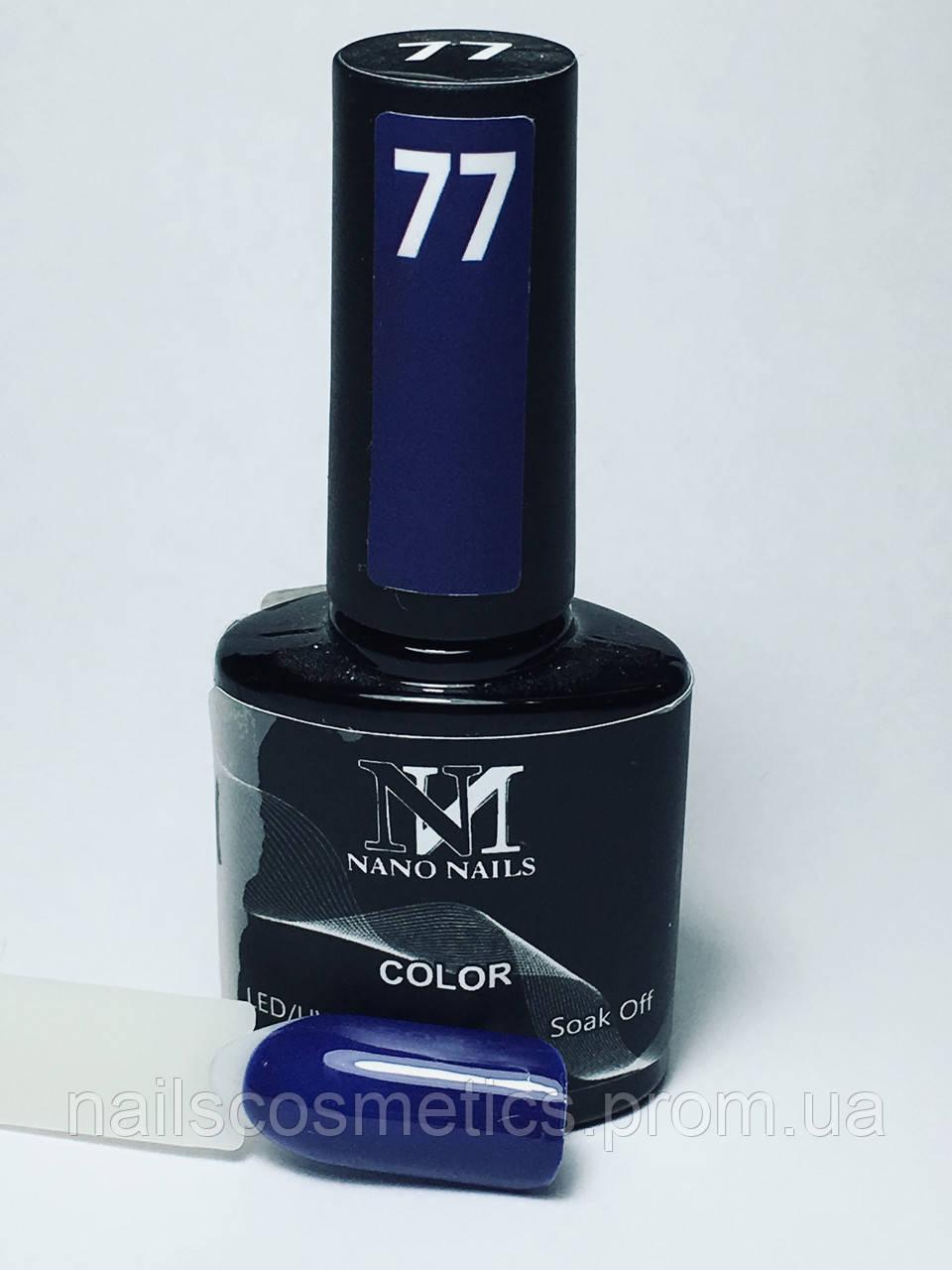 77 NANO NAILS, гель-лак 9мл