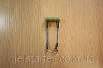 Сопротивление (Резистор)генератораКамаз (Г273) 24В, 75 Ом