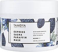 Парафиновая маска Tanoya Wax Mask Express Sauna With Black Cumin Oil, 300 мл