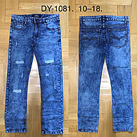 Джинсовые брюки на мальчиков оптом, F&D, 10-18 рр, фото 1