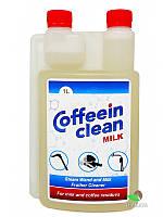 Средство для чистки молочной системы Coffeein Clean milk, 1 л