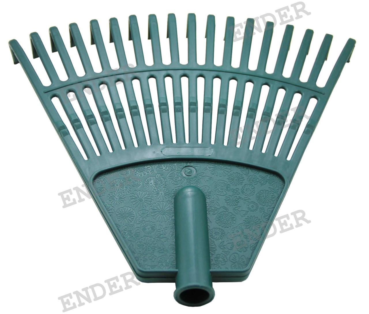 Грабли Ender 18 зубцов, пластиковые, без ручки