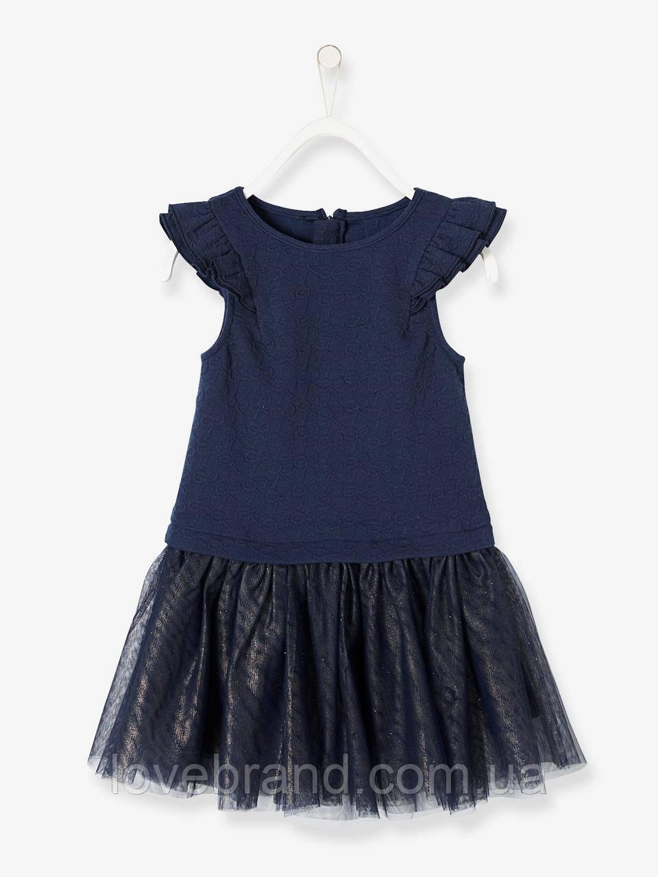 Нарядное синие платье на девочку Vertbaudet (Франция) , для торжества на короткий рукав с фатиновой юбкой
