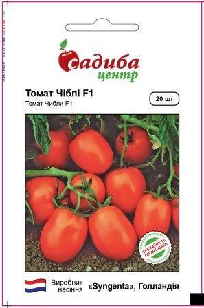 Семена томата Чибли F1, Syngenta 20 семян (Садыба Центр)