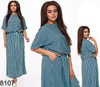 Женское платье в полоску с коротким рукавом (ментол) 828107