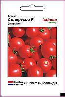 Семена томата Солероссо F1, Nunhems 20 семян (Садыба Центр)