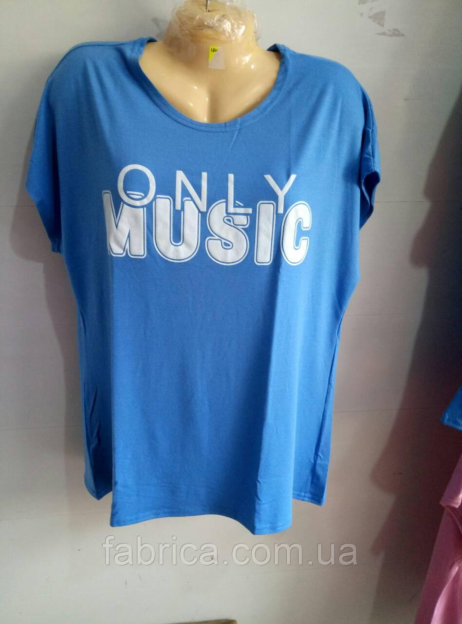 Кофточки, футболки единый размер 52-56