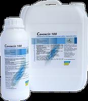 Саноксил 100.Концентрированное средство для дезинфекции и очистки поверхностей