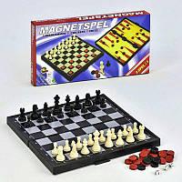 """Шахматы 2029 (72) """"3 в1"""", магнитные, в коробке"""