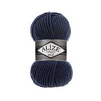 Alize Superlana Maxi чорниця №215, фото 1
