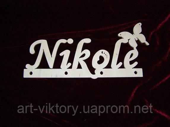 Имя Nikole, фото 2
