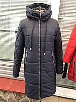 Весенняя женская куртка молодежная интернет магазин, фото 1