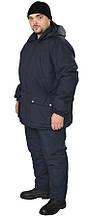 Куртка утепленная ОТ рабочая Модельная т.-синяя