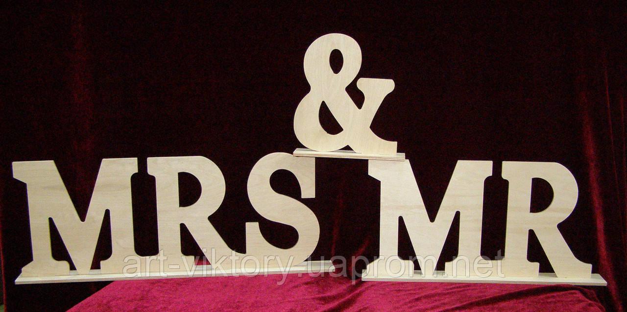 MR & MRS на подставке